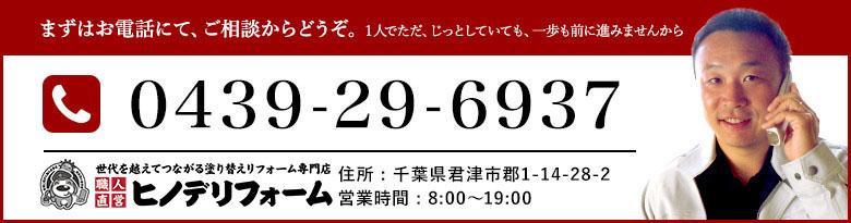 072-244-1628(7:00~19:00)