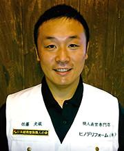 代表親方:佐藤 光蔵